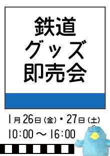 http://www.piole-akashi.jp/share/sc/sp-akashi/ev/201801/15/20180115ev245.jpgli.jpg