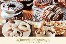Chocolate Carnival!